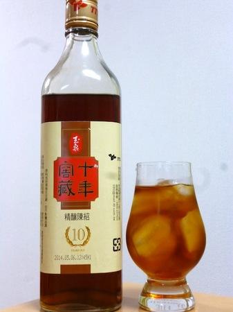 150702紹興酒 台湾十年窖蔵精醸陳年1.JPG
